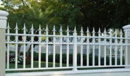 Tìm hiểu các vật liệu làm mẫu tường rào xây nhà đẹp nhất hiện nay !